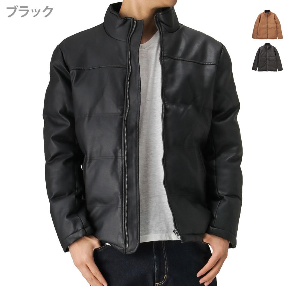 レザーライク中綿ジャケット