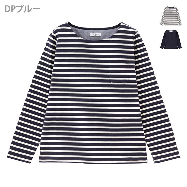 [Navy(ネイビー)]オーガニスタ ボーダーロングTシャツ ON16SS001 レディース